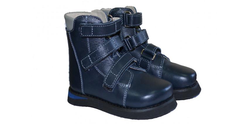 Ботинки ортопедические для детей Ortofoot OrtoCross