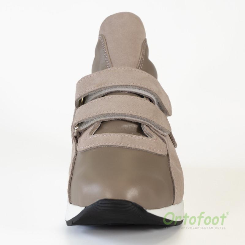 Кроссовки ортопедические  Ortofoot OrtoStyleActive беж