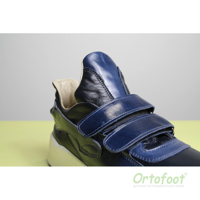 Кроссовки ортопедические  Ortofoot OrtoStyleActive синий