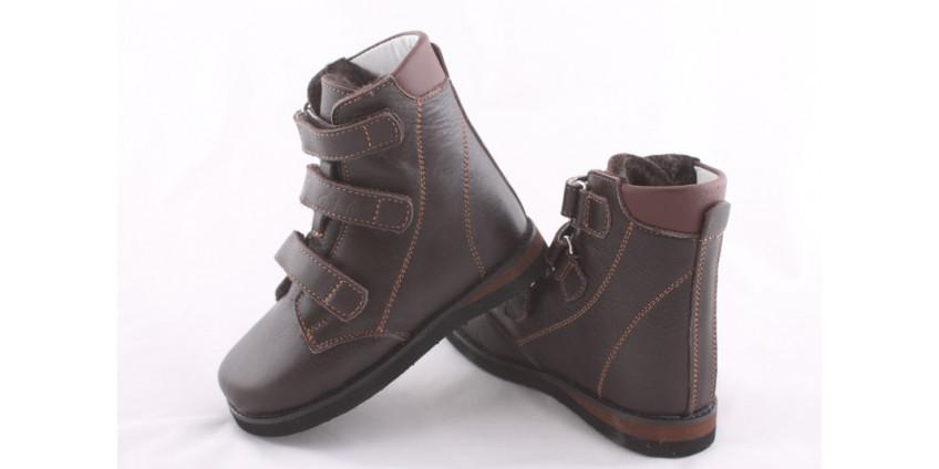 Ботинки ортопедические для детей Ortofoot OrtoBasic