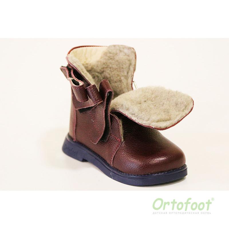 Ботинки детские ортопедические Ortofoot OrtoCrossWinter вишневые
