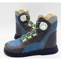 Ботинки детские ортопедические Ortofoot OrtoCrossPremium синие