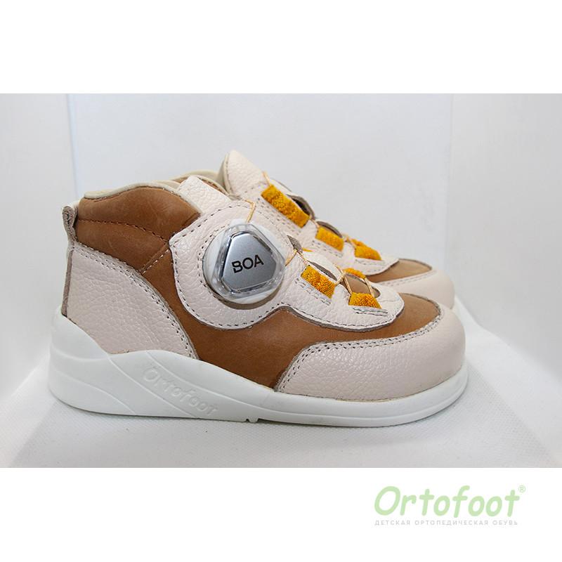 Кроссовки детские ортопедические Ortofoot ActiveCross Premium бежевые
