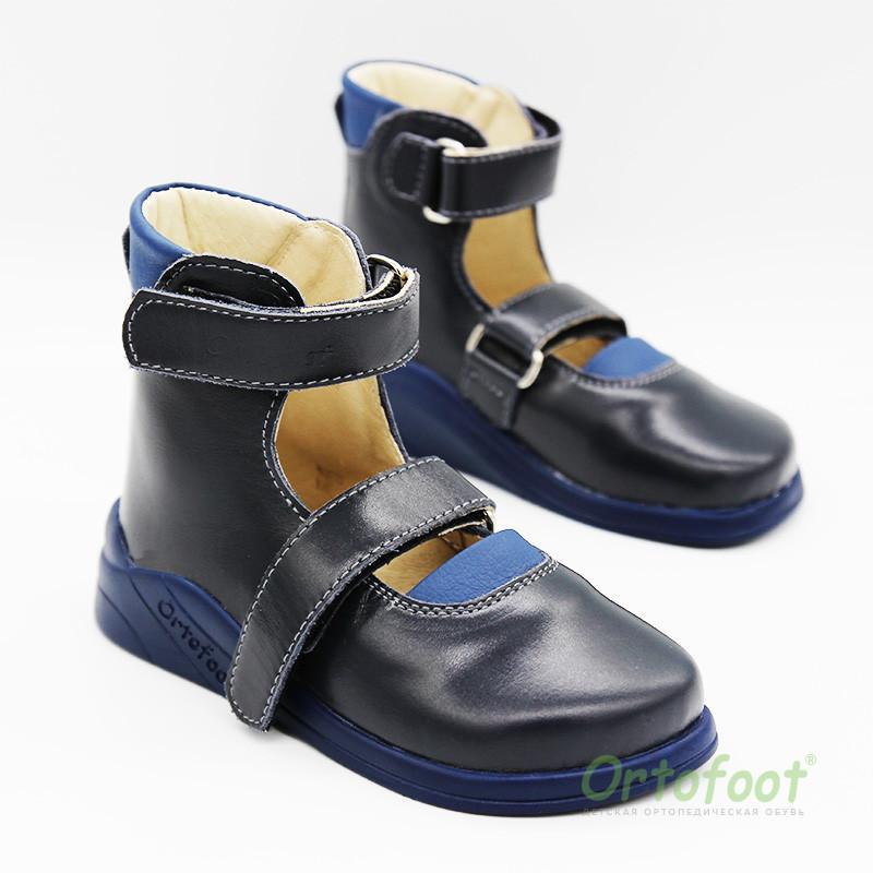 Туфли детские ортопедические  Ortofoot OrtoStabil, синие