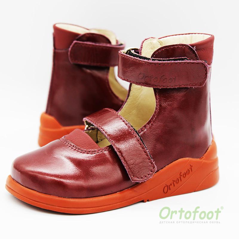 Туфли детские ортопедические Ortofoot OrtoStabil, вишневые