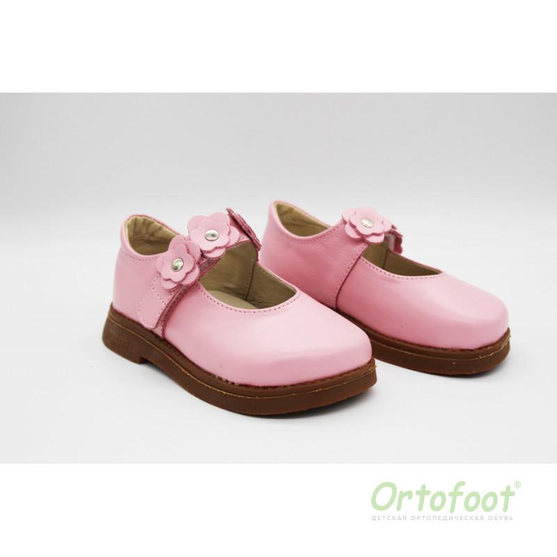 Туфли детские анатомические  Ortofoot Classic, розовые