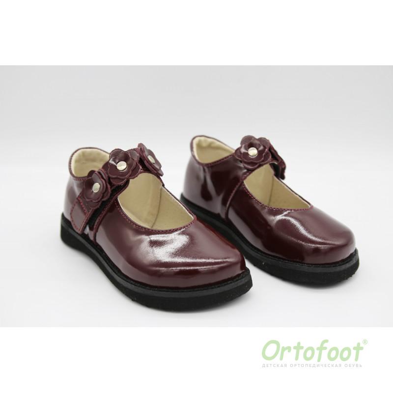 Туфли детские анатомические  Ortofoot Classic, вишневые